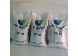 LAYER AND BROILER FEED
